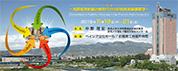 日本放射線腫瘍学会第28回学術大会