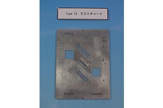 Type 15型 SCTF用テストチャート Type15テストチャート